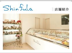 Shinfula